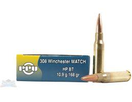 PRVI Partizan 308 Match 168gr HPBT Ammunition 20rd - PP3.21
