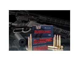 Hornady Subsonic 395 gr Sub-X .450 Ammo, 20/box - 82247
