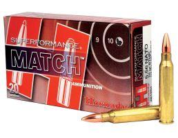 5.56 Rifle Ammo