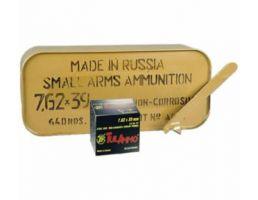 Tula 7.62x39mm 122gr HP Steel Cased Ammunition (640rd Sealed Tin) - UL076205