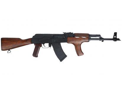 PSAK-47 GF3-R ROMANIAN BUILD W/ DONG - 51655112228