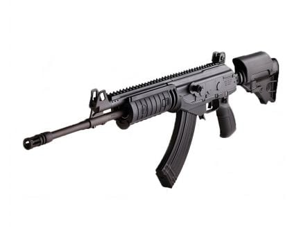 "IWI Rifle Galil Ace 7.62x39 16"" Side Folding Stock GAR1639 Display Model"