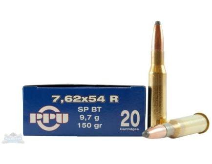 PRVI Partizan 7.62x54R 150gr SPBT Ammunition 20rds - PP-7.64