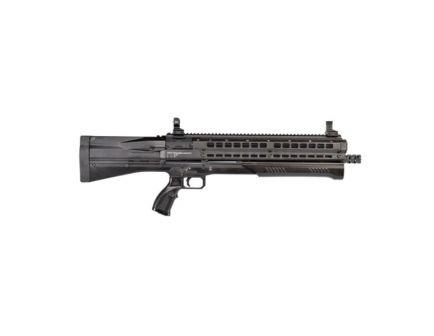 "UTAS UTS-15 Tactical 18.5"" 12 Gauge Dual Magazine Shotgun 3"" Pump, Matte Black - PS1BM1"
