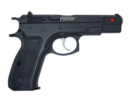 CZ 75B Cold War 9mm Pistol - 91116