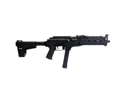 Century Arms Draco NAK9X 9mm AK Pistol, Blk - HG4900-N