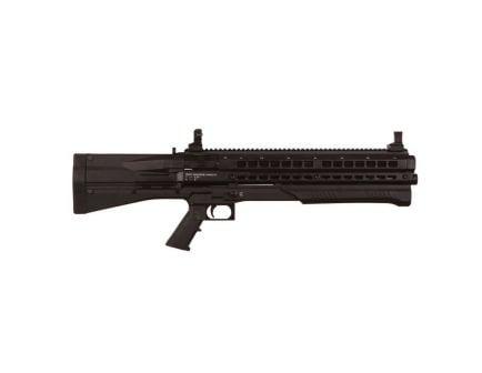 "UTAS UTS-9 Tactical 18.5"" 12 Gauge Shotgun 3"" Pump Action, Matte Black - PS1CM2"