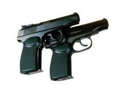 Pearce Grip Replacement Grip for Makarov 8 Shot Standard Capacity Pistol, Black - MAK-8