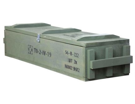 Keystone Sporting Arms Mini Mil-Surp Collection Storage Crate, Forest Green - KSA808