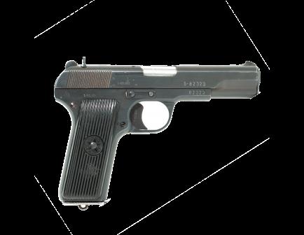 Surplus Yugoslavian M57 TT Tokarev 7.62x25mm Pistol, Black