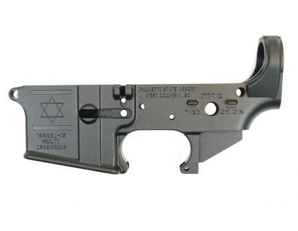 "PSA AR-15 ""ISRAEL-15"" Stripped Lower Receiver"