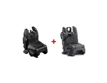 Magpul Gen 2 MBUS Front & Rear Back-Up Sights Set