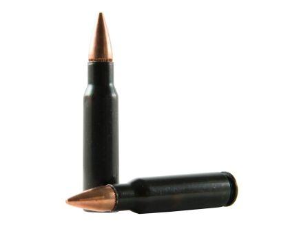 Traditions 6.8 Remington SPC Rifle Training Cartridges ATR68REM