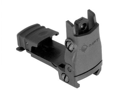 MFT Rear Back Up Polymer Flip Up Sight with Windage Adjustment - Gray